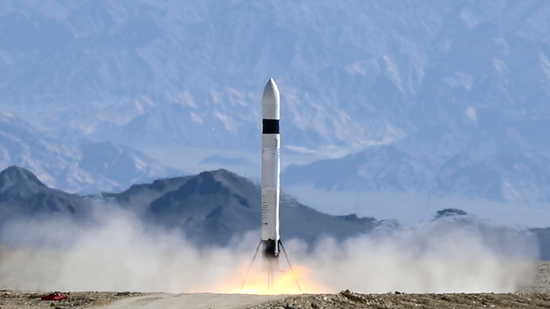Linkspace's RLV-T5 rocket blasted off from its launch base in Lenghu Town, Yuya City, Qinghai Province, at 10:35 am Beijing time, August 10, 2019. (CGTN Photo)