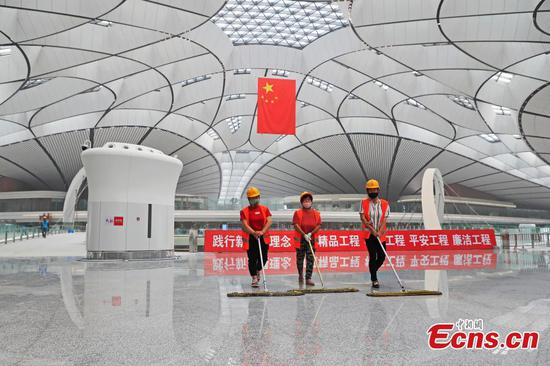 Passengers can book trips through new Beijing airport now