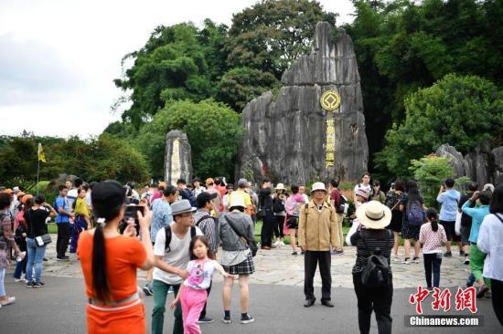 Tourists visited Southwest China's Yunnan Province. (File photo/China News Service)