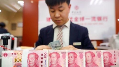 PBOC leaves interest rates unchanged