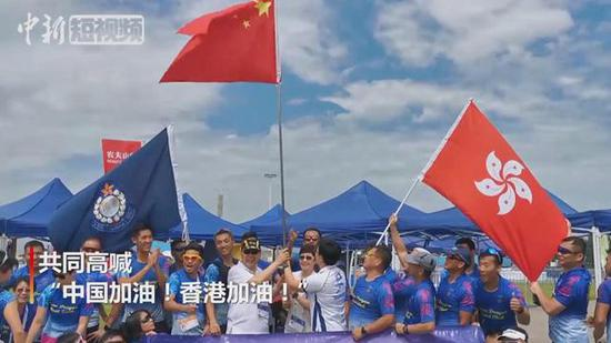 HK protesters have their flags backward