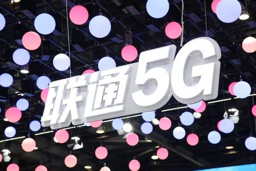 China Unicom to release phone numbers for 5G network