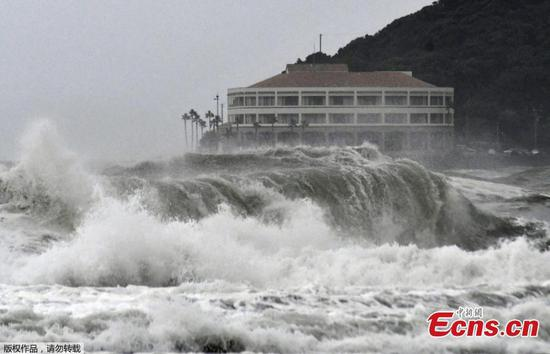 Typhoon Krosa set to wallop western Japan