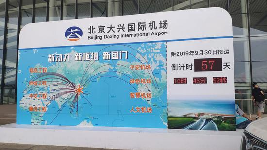 Countdown to Beijing's new airport continues