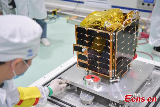 Science experimental satellite BNU-1 to be transported to launch site