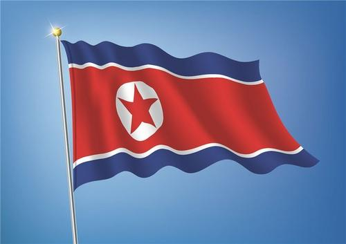 DPRK fires two projectiles -- Yonhap