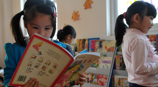 Children's books still big business in China