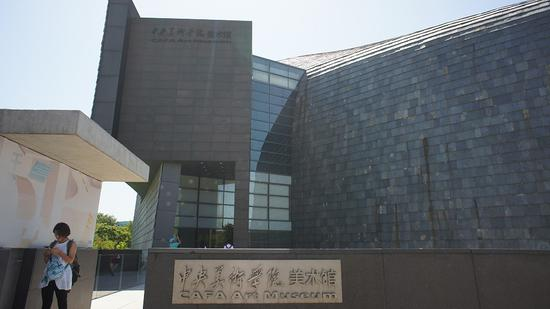 Immerse in the museums: CAFA Art Museum