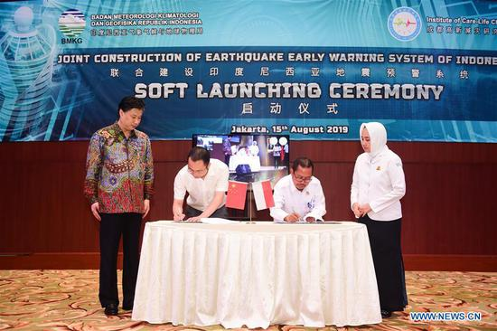 China, Indonesia cooperate in earthquake early warning system