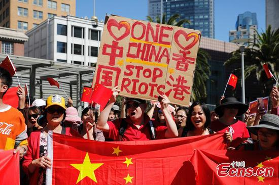 Overseas Chinese in San Francisco call for end to violence in Hong Kong