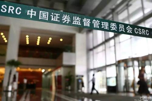 China securities regulator issues fine to four rumormongers
