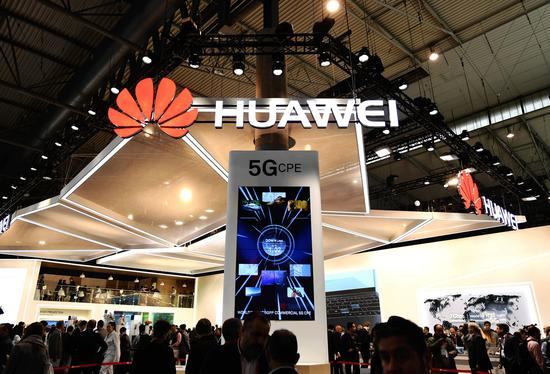 China's telecom giant Huawei displayed 5G technology at the 2018 Mobile World Congress in Barcelona, Spain, Feb. 26, 2018. (Xinhua/Guo Qiuda)