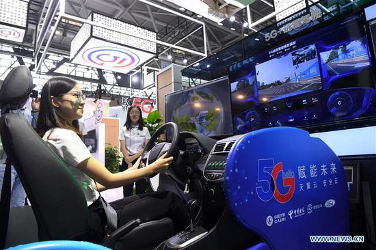 Smart China Expo gives glimpse into future life