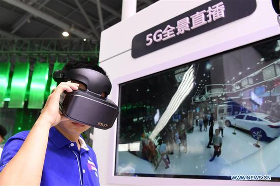 5G technology among highlights of Smart China Expo