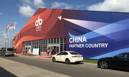 Chinese exhibitors to display laser weapon, stealth target drone at Russian exhibition