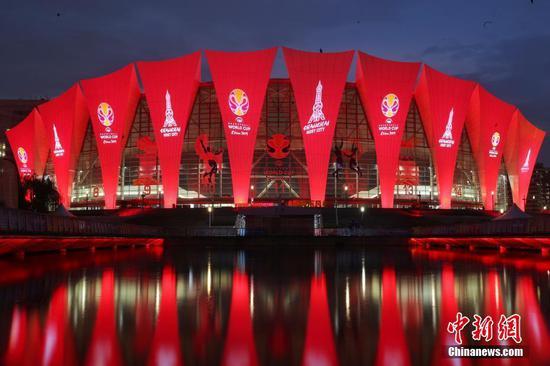 Shanghai gears up for FIBA Basketball World Cup