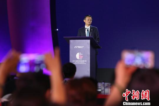 Jack Ma calls for more roles for women