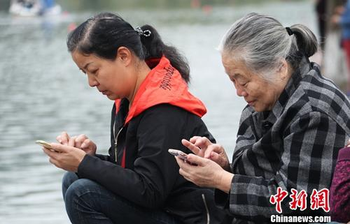 Number of China's Internet users reaches 854 million