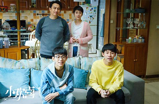 TV gaokao drama earns high marks