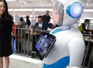 Shanghai's Pudong New Area expects to host 50 AI projects
