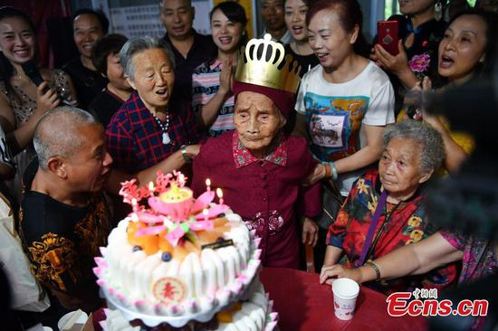 119-year-old Chengdu woman celebrates birthday