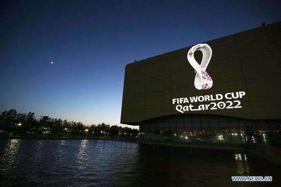 Emblem of 22nd edition of FIFA World Cup unveiled