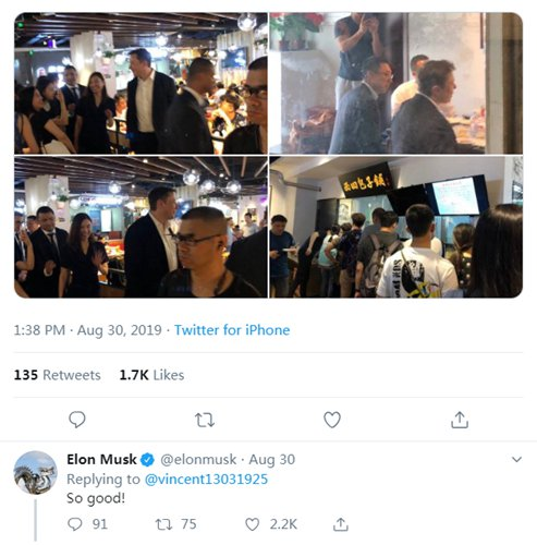 Elon Musk showed up at a Chinese baozi restaurant in Beijing. (Screenshot of Twitter account vincent13031925 with Musk's reply under the post.)