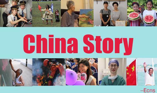 China Story