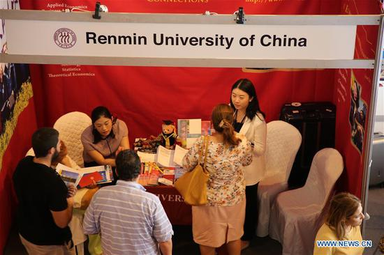 Chinese universities hold exhibition to attract more