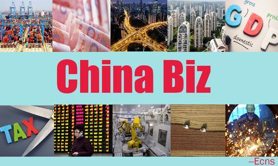 China Biz