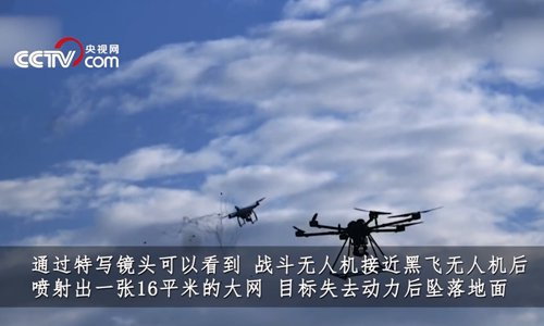 China reveals hunter drone to catch small, low flying drones with nets