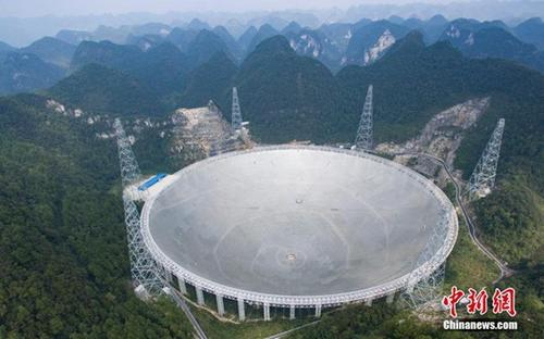 China's Five-hundred-meter Aperture Spherical Radio Telescope that is located in Guizhou Province. (File photo/China News Service)