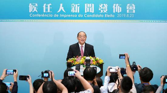 Ho Iat Seng speaks during an event in China's Macao Special Administrative Region, August 25, 2019. /Xinhua Photo