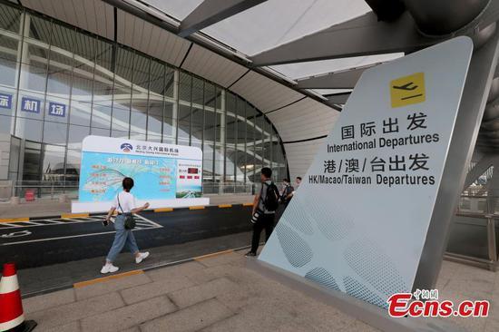 北京大兴机场准备起飞
