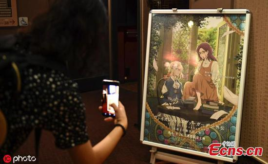 Fans flock to opening of 1st Kyoto Animation film since attack
