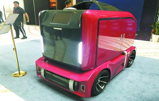 An unmanned delivery vehicle with 5G wireless technology debuts in Beijing, Sept. 5, 2019. (Photo/Beijing Daily)