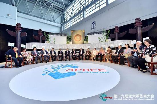 Asia-Pacific retailers convention opens in SW China