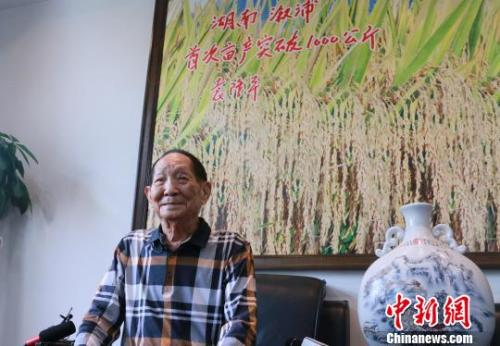 China's super hybrid rice may yield 18,000 kg per ha by October