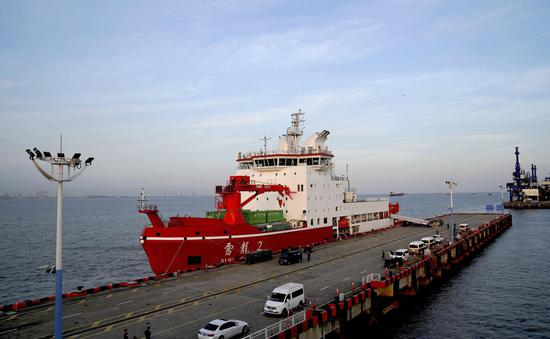 China's first domestically built polar icebreaker
