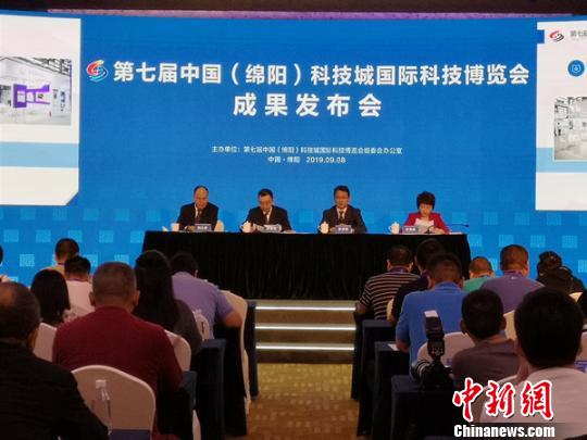 Int'l high-tech expo concludes, with more contracts inked