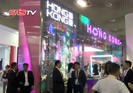 HK Investment official vows bright future