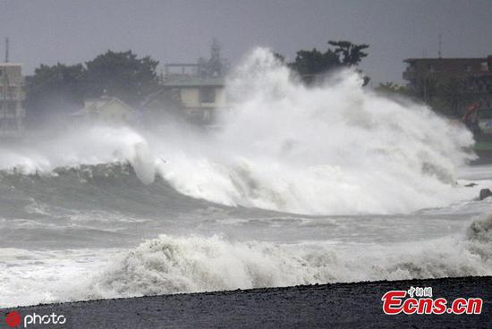 Typhoon Faxai: Storm makes landfall in Japan