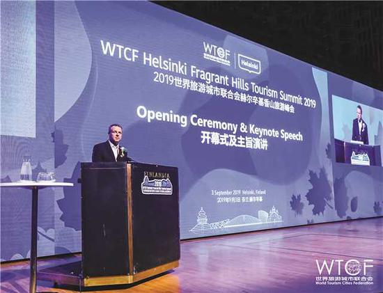 Jan Vapaavuori, mayor of Helsinki, addresses the 8th WTCF Fragrant Hills Tourism Summit. (Photo provided to China Daily)