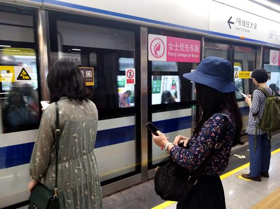 Shenzhen subway gives priority to female passengers on some trains.  (File photo/China News Service)