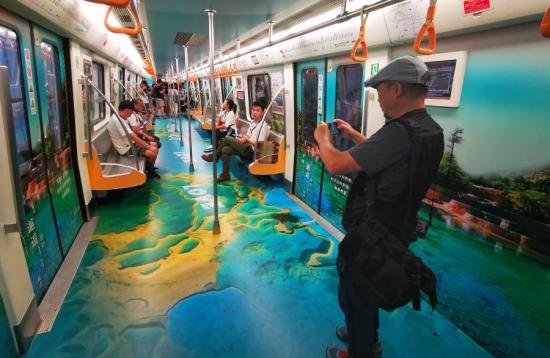 成都地铁列车具有联合国教科文组织遗产黄龙