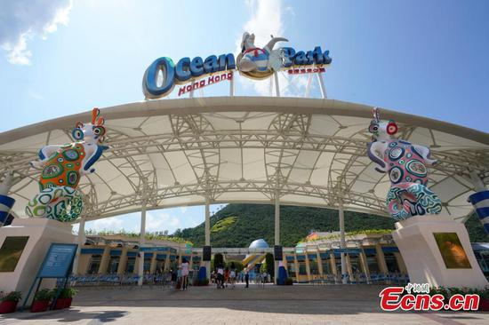 Hong Kong's Ocean Park sees less tourists amid chaos