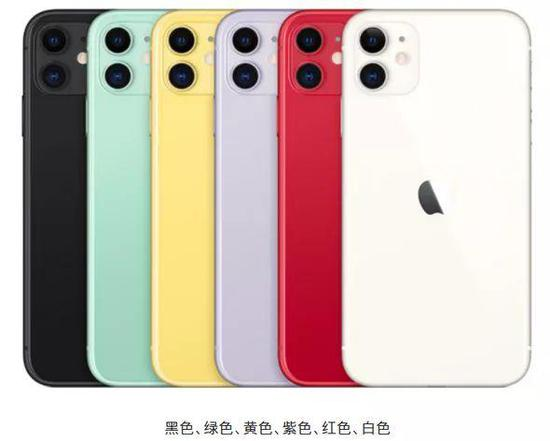 New smartphones of Apple. (Photo/Screenshot on Apple's website)