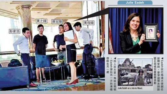 Hong Kong activist Joshua Wong (2nd L) meets with Julie Eadeh, political unit chief of the U.S. Consulate General in Hong Kong & Macao, August 6, 2019. (CGTN Photo)