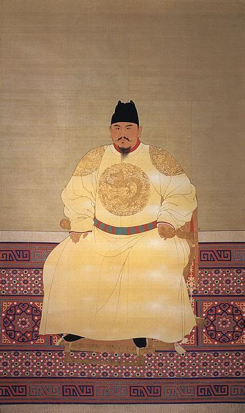 A portrait of Ming Emperor Zhu Yuanzhang. (photo/Wikimedia Commons, the free media repositor)