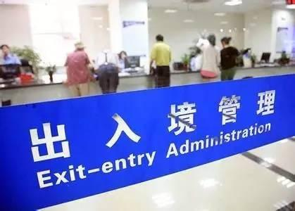 New verification platform offers convenience for overseas Chinese